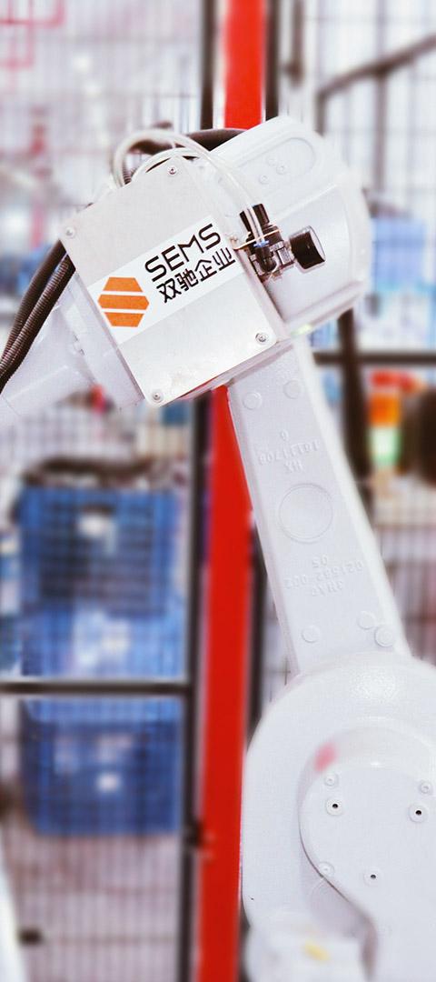 标准化生产流程,一体化设计生产
